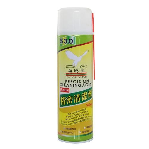 Spray Limpa Contato Hai ou Yuan